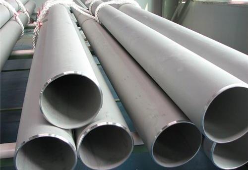 ống inox 34*2.5mm sus304 - Inox công Nghiệp【0968201304 】